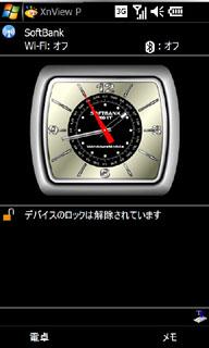 20081017014356_30.jpg