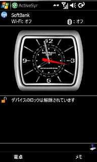 20081017075818_30.jpg