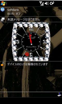20081124115846-2.jpg